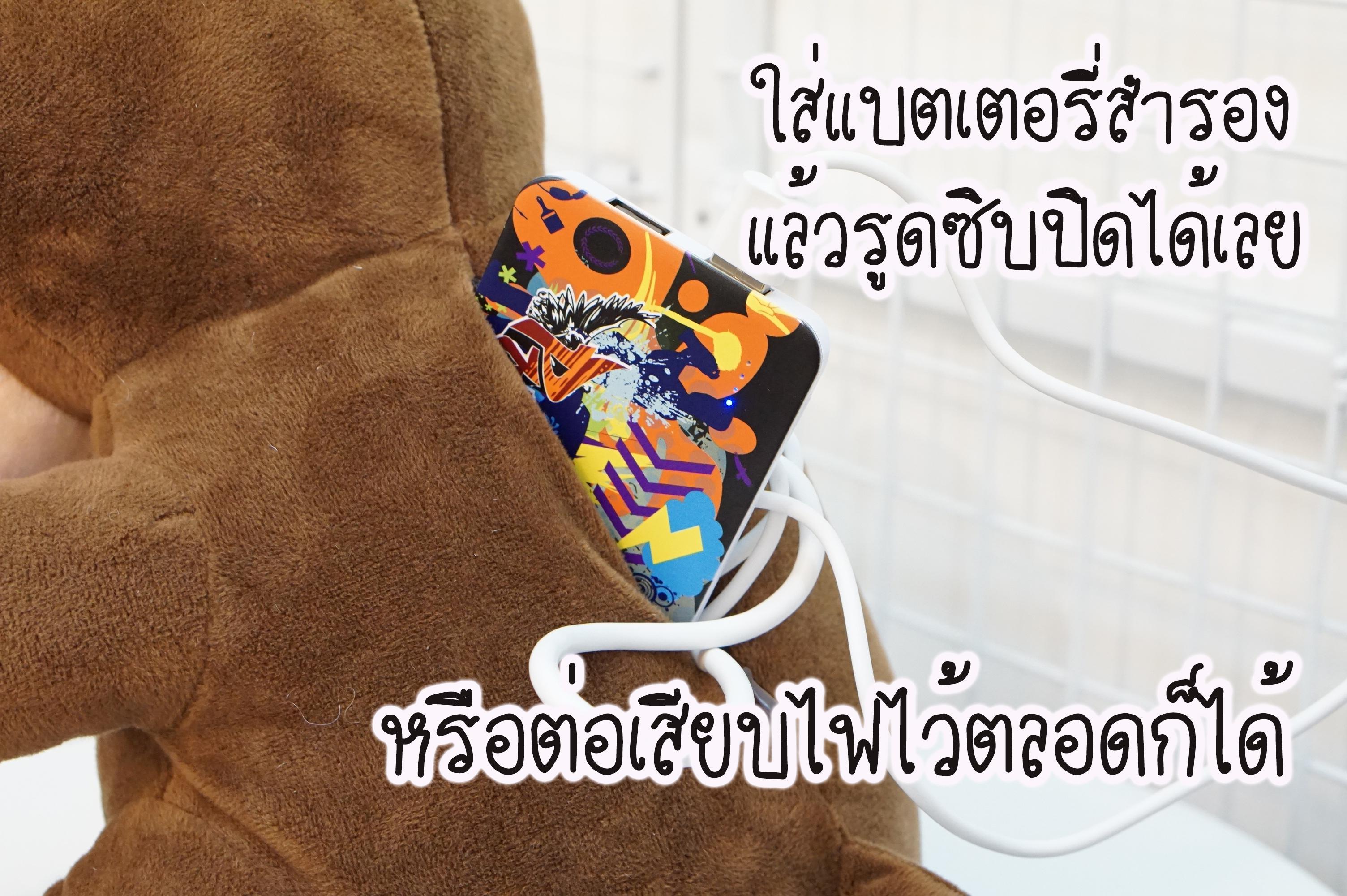 กล้อวงจรปิด-กล้องดูแลเด็ก-คิดถึงลูก-ตุ๊กตาลิง-4