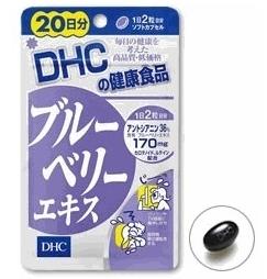 DHC Blueberry วิตามินบำรุงสายตา ลดดวงตาอ่อนล้า เพิ่มการมองเห็น สำหรับผู้ที่ใช้สายตาอย่างหนักจากการอ่านหนังสือ ทำงานหน้าคอมฯ
