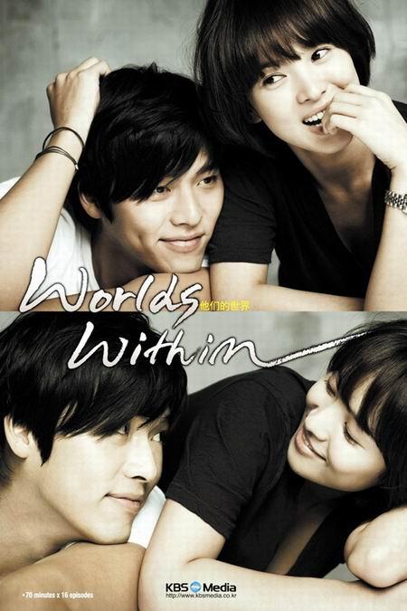 DVD/V2D Worlds Within / The World They Live In รักนี้ไม่ต้องมีบท 4 แผ่นจบ (พากย์ไทย)