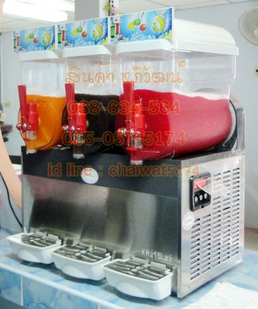 เครื่องทำน้ำหวานเกล็ดหิมะ3ช่องช่องละ15ลิตร