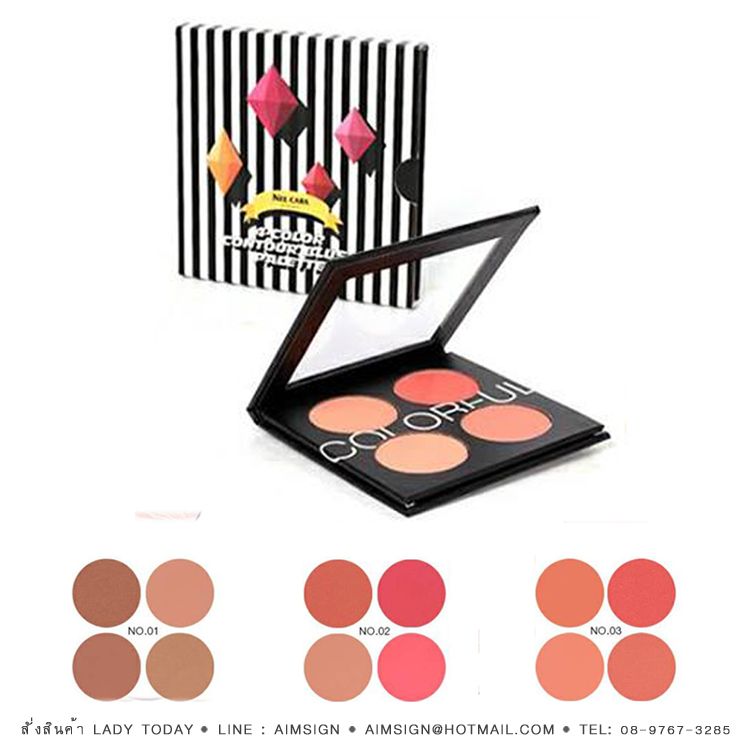 NEE CARA 4 COLOR CONTOUR BLUSH PALETTE