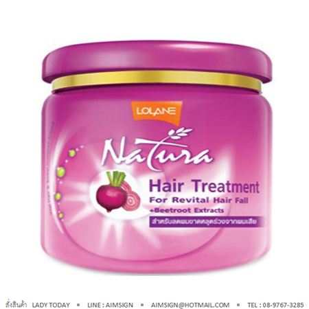 LOLANE NATURA HAIR TREATMENT : BEETROOT EXTRACTS 250 G.