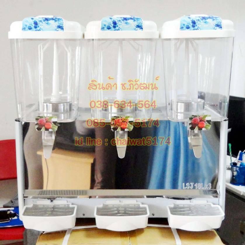 ตู้แช่ชานมเย็น3โถโถละ12ลิตร