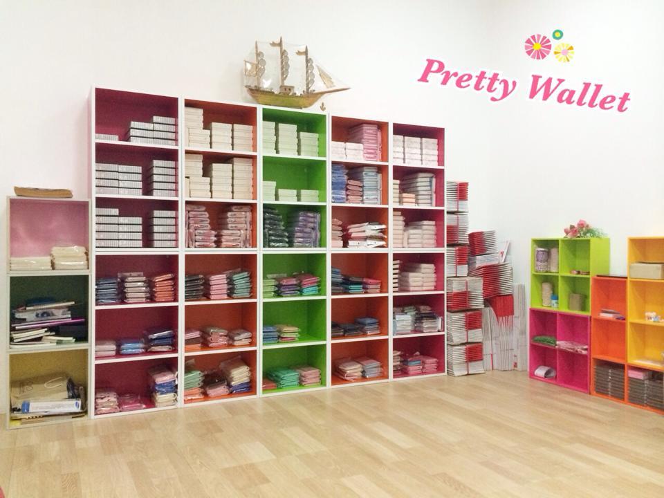 ร้าน PrettyWallet.com