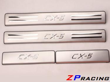คิ้วบันได Stainless CX-5 (ด้านนอก)