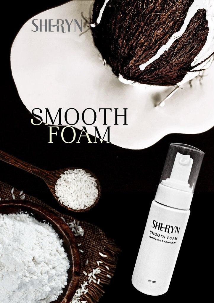 โฟมบำรุงผิว Sheryn Smooth Foam 50 ml.