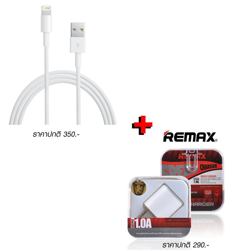 ชุดสายชาร์จ iPhone แท้พร้อมหัวชาร์จ Remax