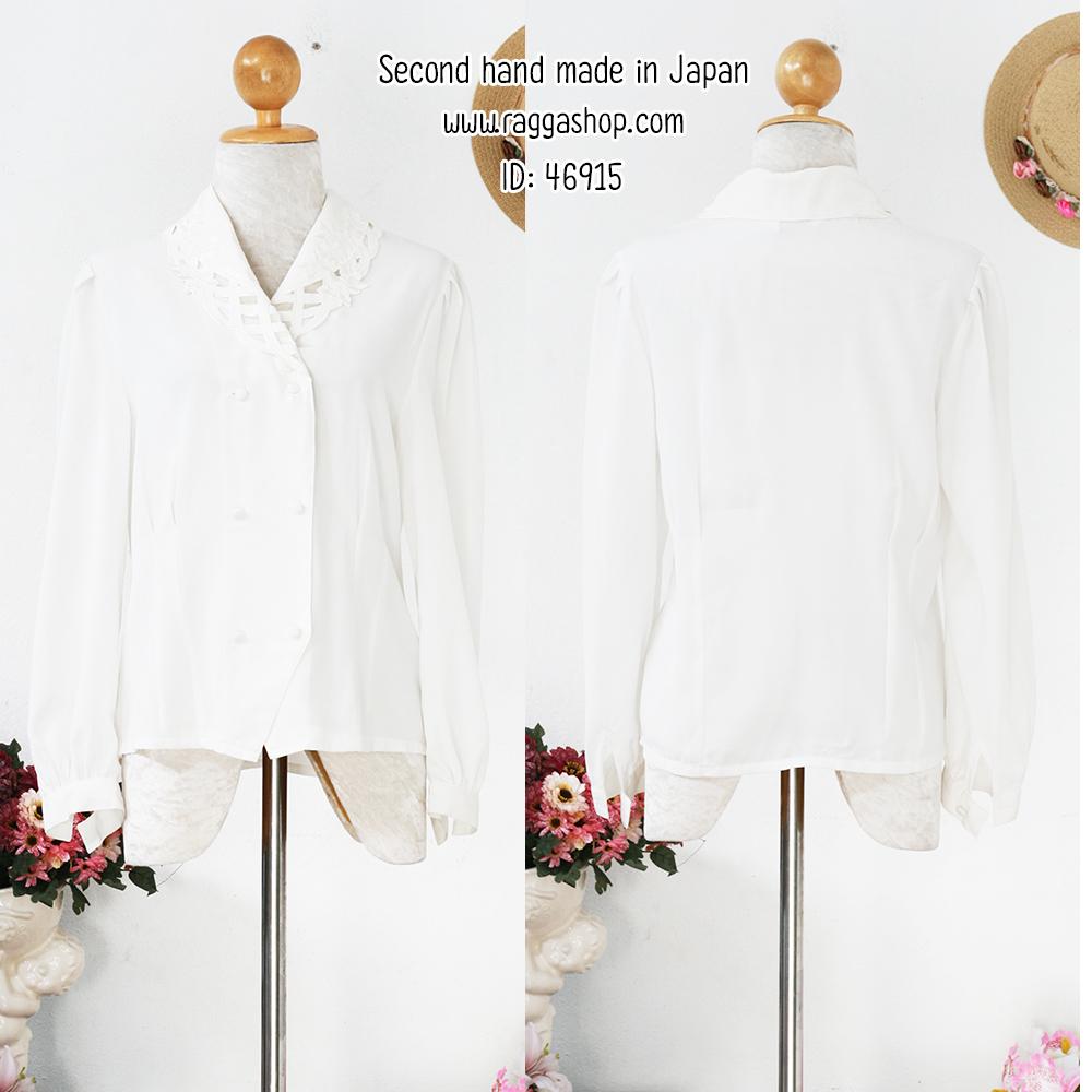 46915 อก38 เสื้อขาว (ID 6852 จองคะ)