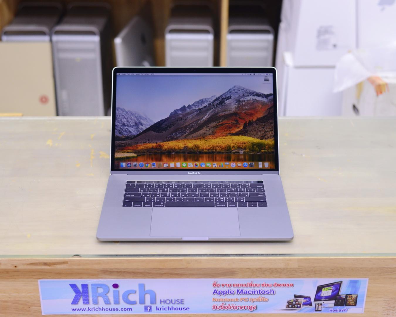 TOP MODEL - MacBook Pro (15-inch, Late 2016) - Quad-Core i7 2.7GHz RAM 16GB SSD 512GB AMD Radeon Pro 455 2GB - New Display