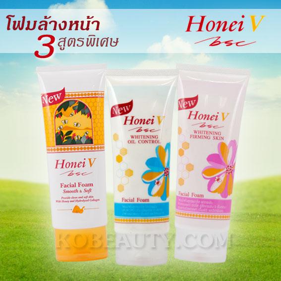 โฟมล้างหน้า BSC Honei V Facial Foam ให้คุณเลือก 3 สูตร