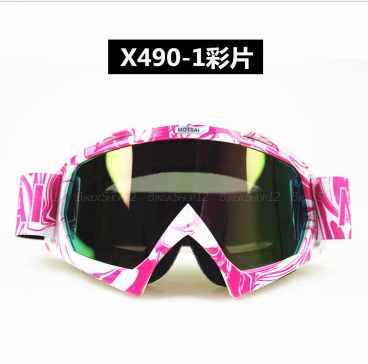 แว่นวิบาก (Goggle) รหัส X490-1 เลนส์รุ้ง