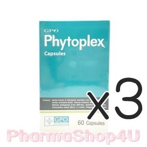 ***หมด*** (ซื้อ3 ราคาพิเศษ) GPO องค์การเภสัชกรรม Phytoplex 60 Capsules ไฟโทเพล็กซ์ แก้น้ำเหลืองเสีย ด้วยสมุนไพรสูตรรวม