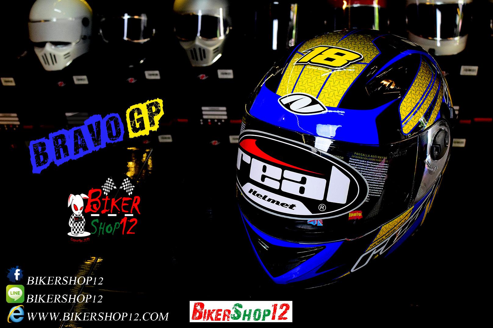 หมวกกันน็อคReal รุ่นBravo GP สีดำ-เหลือง