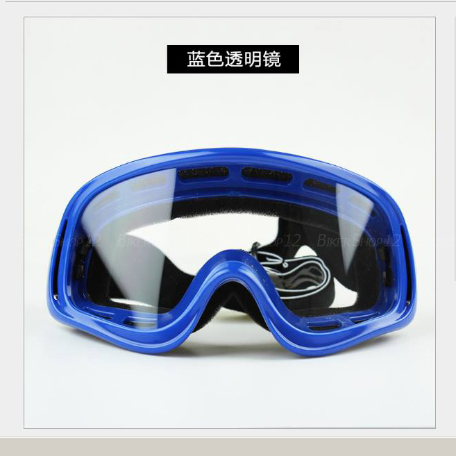 แว่นวิบาก (Goggle) สีพื้นน้ำเงิน เลนส์ใส สำเนา