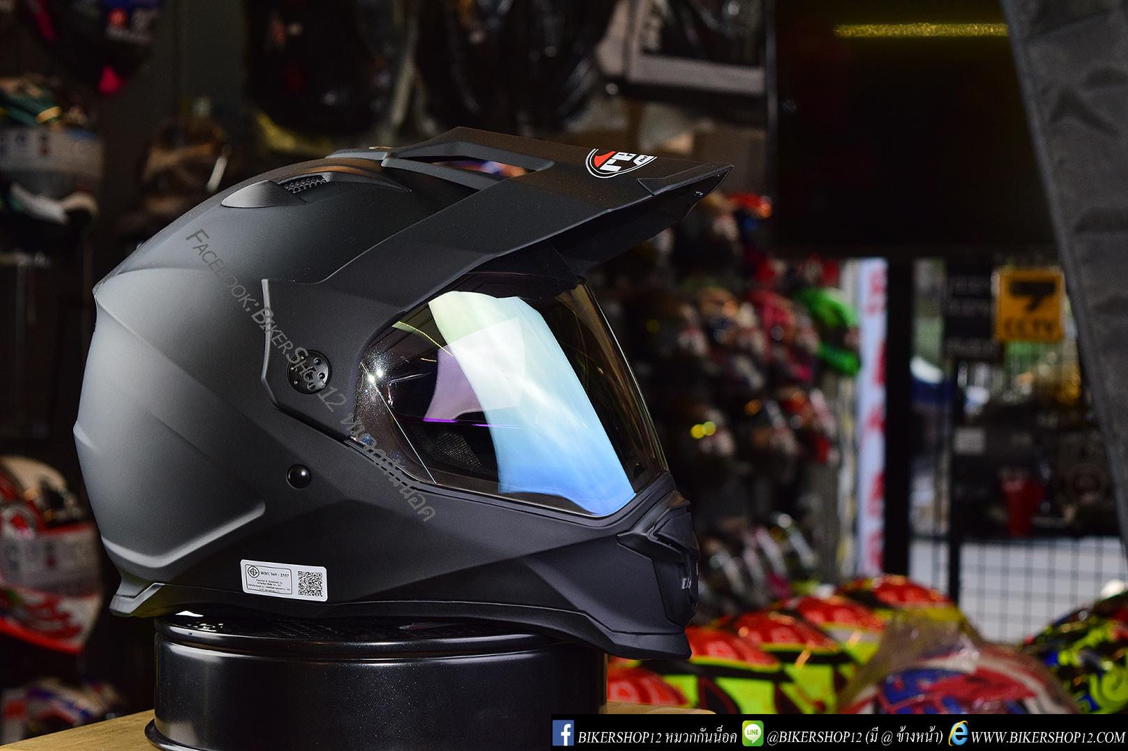 หมวกกันน็อคReal รุ่น VENGER KAZAR สีดำด้าน