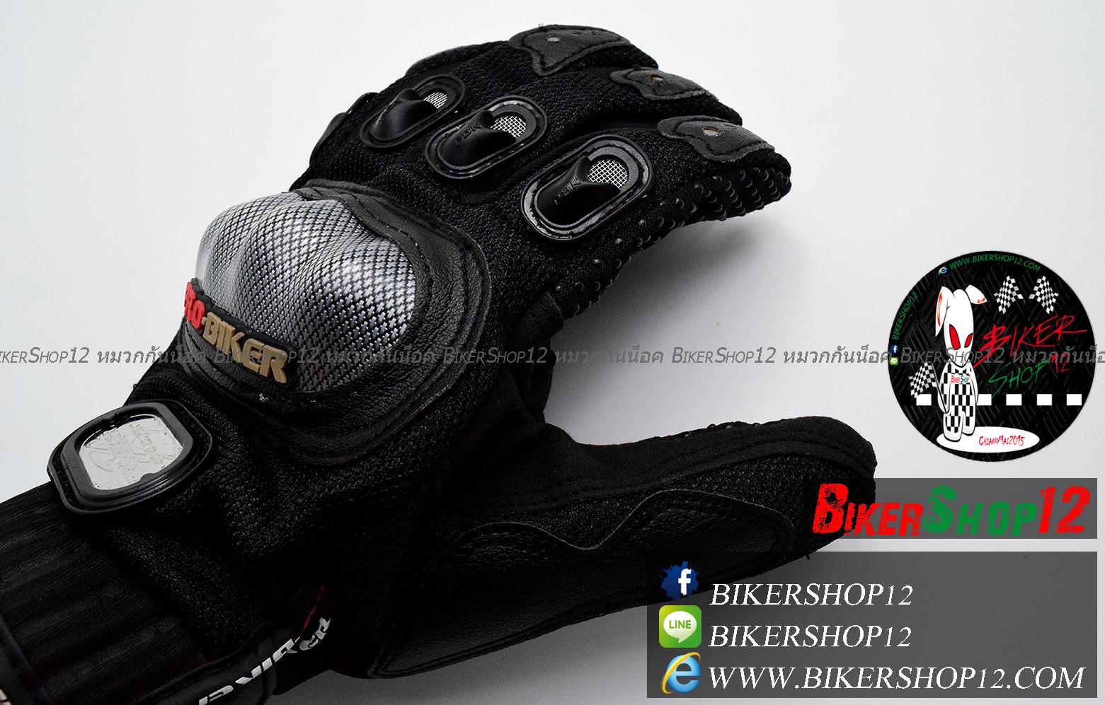 ถุงมือpro-biker (kevlarเคฟล่า) สีดำ (ราคาพิเศษ)
