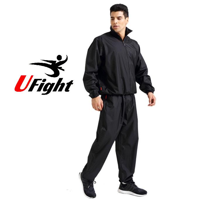 UFIGHT Sauna Suit Exercise Gym Suit