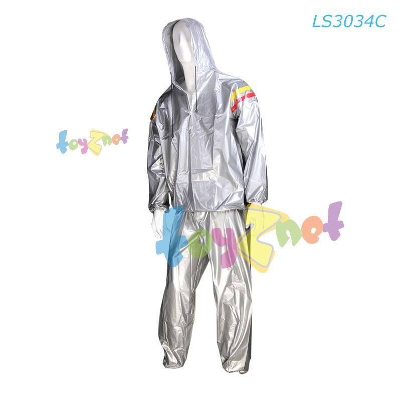 Liveup ชุดซาวน่า รุ่น LS3034C