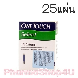 One touch Select Test Strips 25แผ่น แผ่นตรวจระดับน้ำตาลในเลือด สำหรับเครื่องรุ่น Onetouch Select