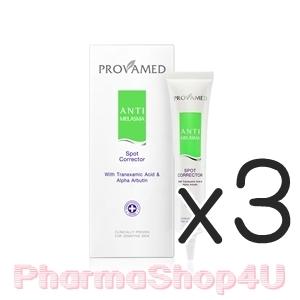 (ซื้อ3 ราคาพิเศษ) Provamed Anti-Melasma Serum Spot Corrector 15g โปรวาเมด แอนตี้-เมลาสมา เซรั่ม สปอต คอลเลคเตอร์ ยับยั้ง ขบวนการสร้างเม็ดสีผิวได้อย่างล้ำลึกกว่าเซรั่มทั่วไป