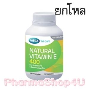 (ยกโหล ราคาส่ง) Mega We Care Vitamin E 400IU 30เม็ด บำรุงสุขภาพ ผิวพรรณให้สวยสดใส ลดริ้วรอยแห่งวัย