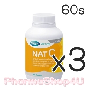 (ซื้อ3 ราคาพิเศษ) (60เม็ด) MEGA We Care Nat C 1000mg วิตามินซีให้ผิวขาวกระจ่างใสได้เร็วขึ้นจากเดิมและเสริมสร้างภูมิคุ้มกันในร่างกาย
