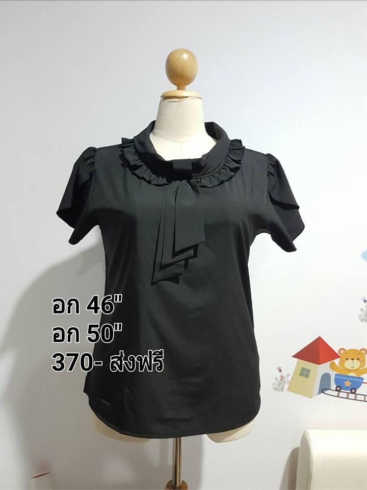 เสื้อ ผ้าไหมอิตาลี แต่งปก สีดำ ไซส์ XL อก 46 นิ้ว