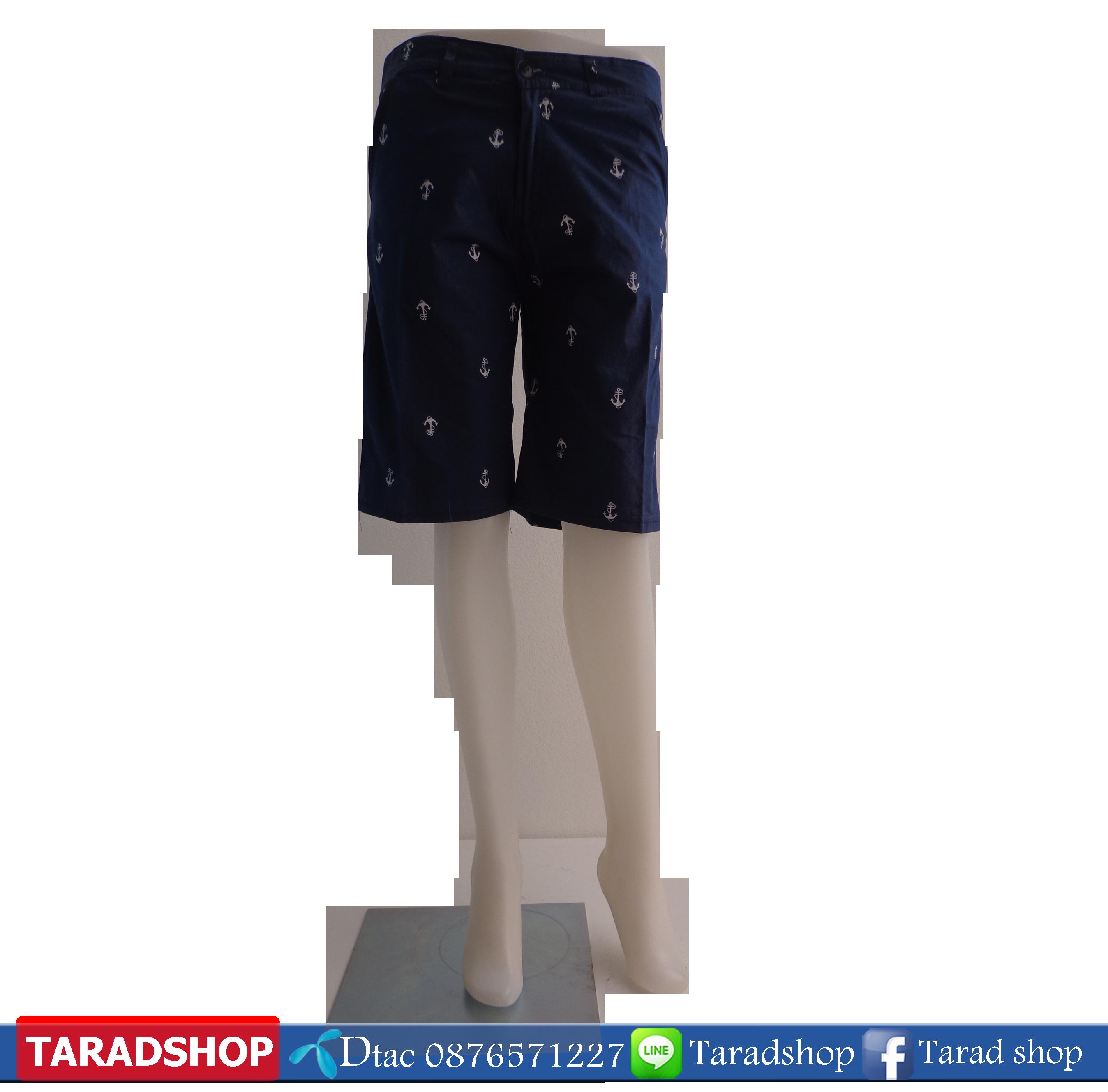 กางเกงขาสั้น (ผ้าฝ้าย)