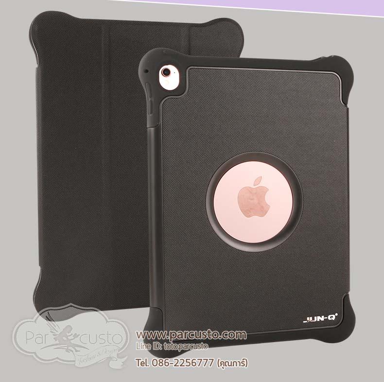เคส Apple iPad Pro 9.7 และ 12.9 จาก Qi Jun [Pre-order]