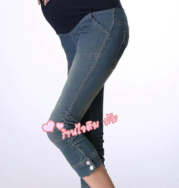 กางเกงยีนส์ขาส่วน ผ้ายืดมีพยุงครรภ์และสายปรับเอว