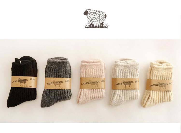 SC112-47 ถุงเท้ากันหนาว Lamps Wool ทอเนื้อแน่น ใส่อุ่นสบาย size 15-18 CM สำหรับเด็ก 3-5 ขวบ