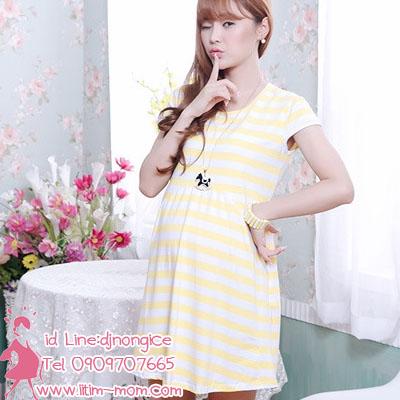 ชุดคลุมท้องแฟชั่นสีเหลืองขาวลายขวางพร้อมเชือกผูกหลังผ้ายืดค่ะ