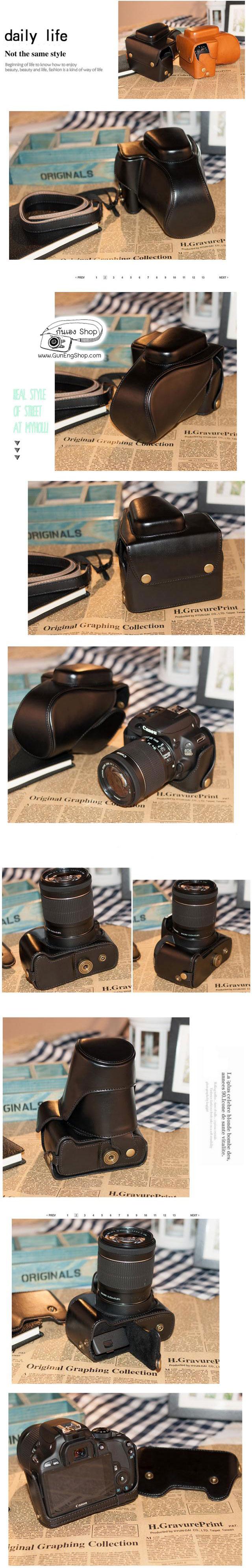 ซองกล้องหนัง Camera Case Canon100D