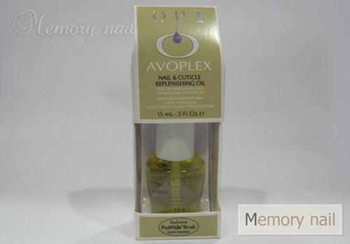 OPI Nail & Cuticle Oil Avoplex น้ำมันบำรุงขอบเล็บ OPI
