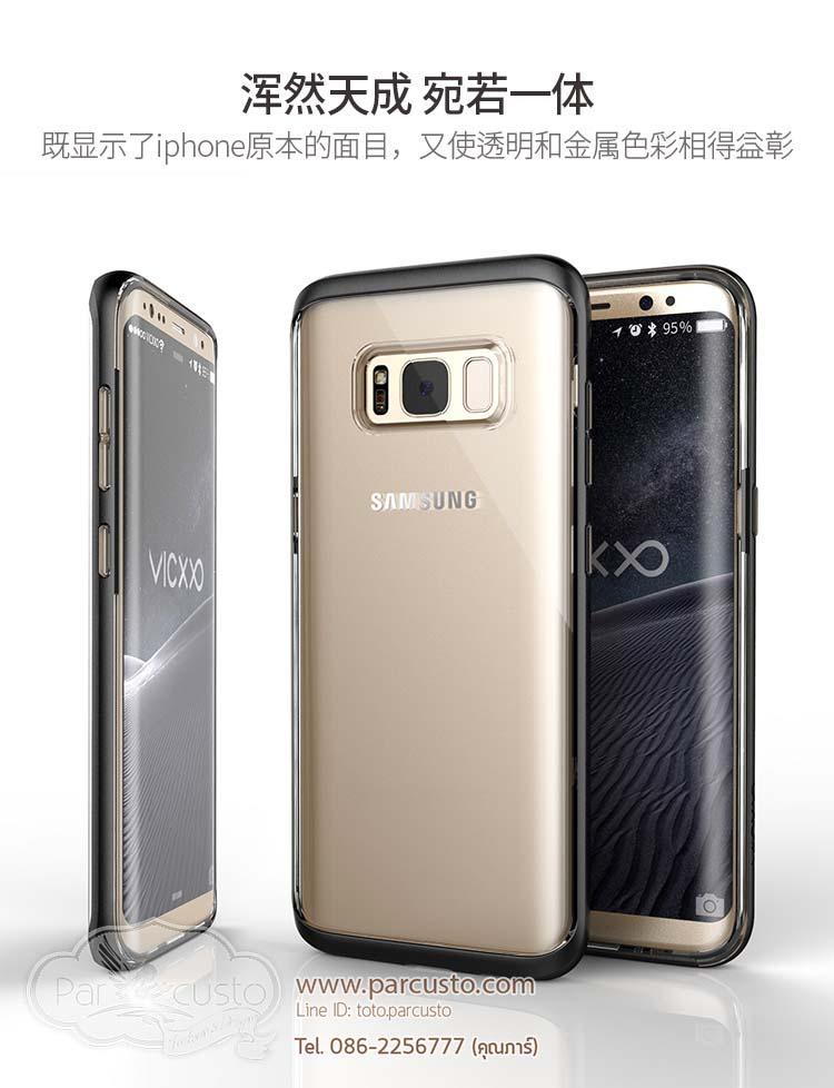 เคสกันกระแทก Samsung Galaxy S8 และ S8+ [AIR MIX] จาก VICXXO [Pre-order]