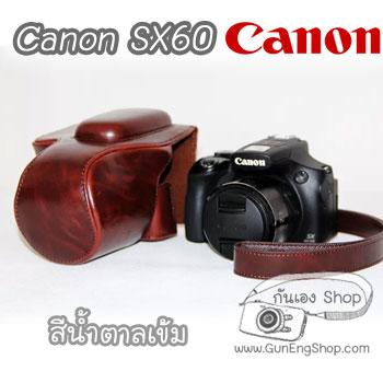 เคสกล้องหนัง Case Canon SX60 ซองกล้องหนัง