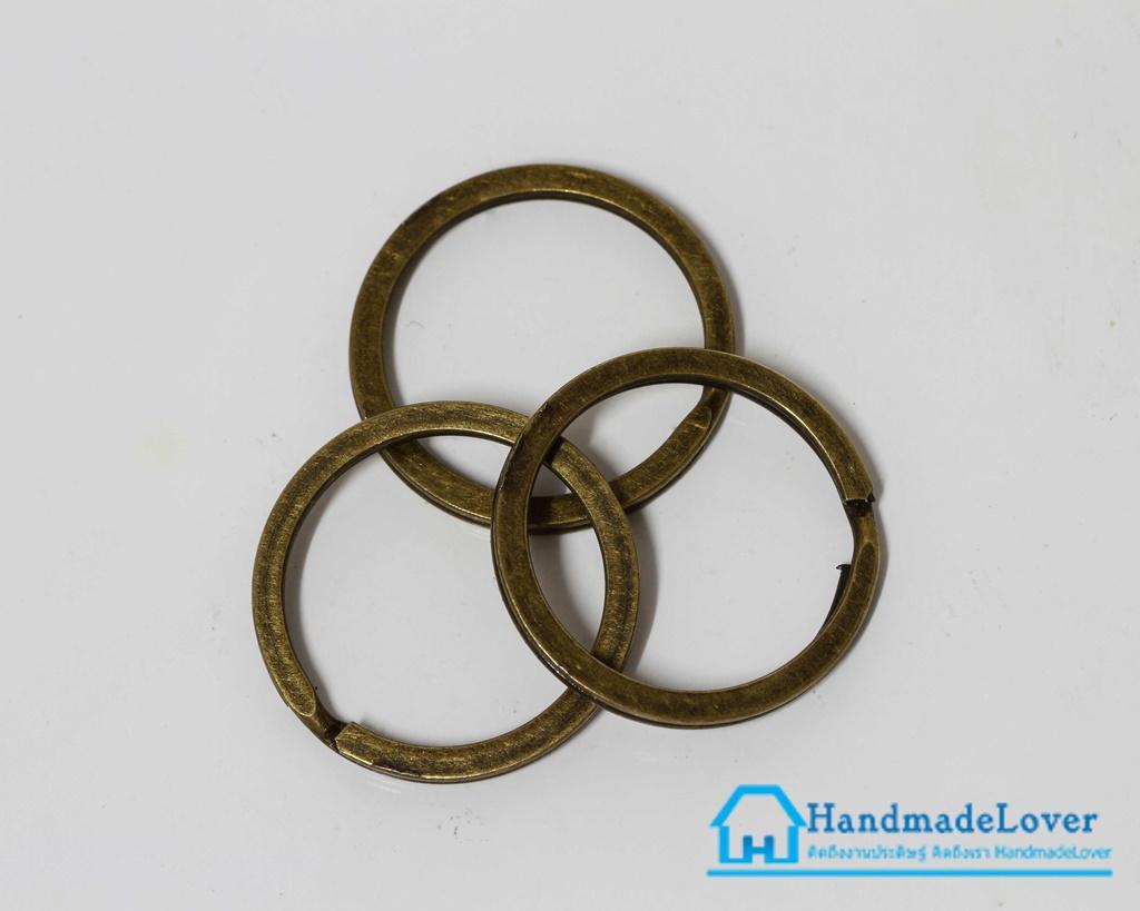พวงกุญแจสีทองรมดำ ขนาด 2.4 ซม (ไม่มีโซ่) [แพ็ค 10 ชิ้น]