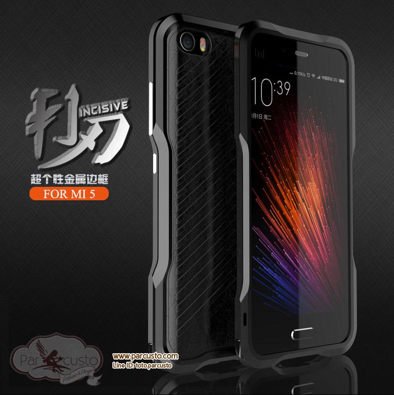เฟรมอลูมิเนียมหลังหนัง Xiaomi Mi5 จาก Luphie [Pre-order]