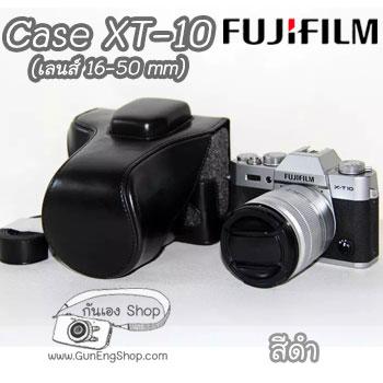 Gunengshop Camera Case Fujifilm Xt10 Xt20