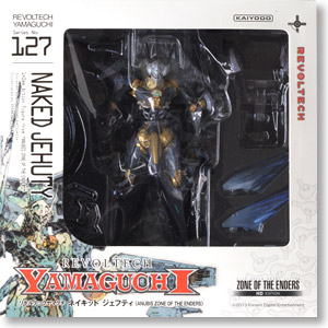 """Revoltech Series No.127 Naked Jehuty from """"Zone of the Enders"""" NEW"""