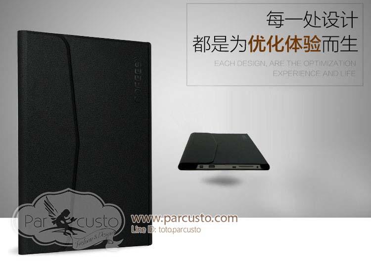 เคส Microsoft Surface 3 จาก rofees [Pre-order]