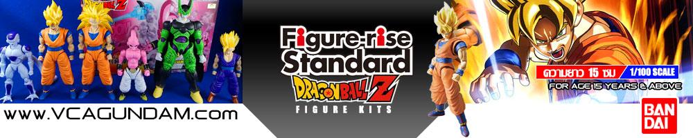 Bandai® Figure-Rise Standard Dragon Ball Z Model Kit