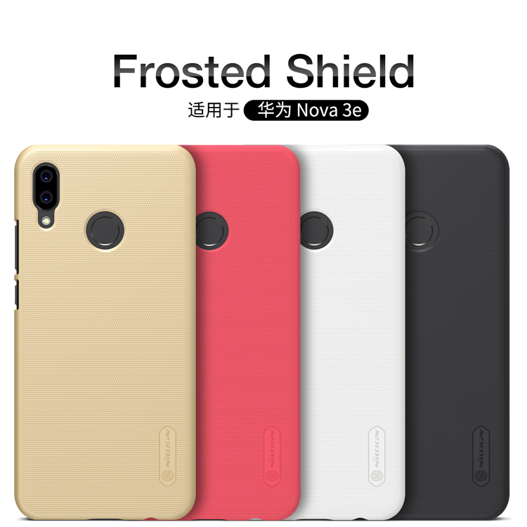 เคส NILLKIN Super Frosted Shield Huawei Nova 3e แถมฟิล์มติดหน้าจอ