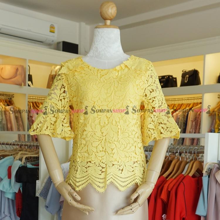 เสื้อลูกไม้สีเหลือง คอกลมปักดอกไม้ แขนยาวสี่ส่วนแขนกระดิ่ง แนวเรียบร้อย สวย ดูดี : พร้อมส่ง L 2XL 3XL