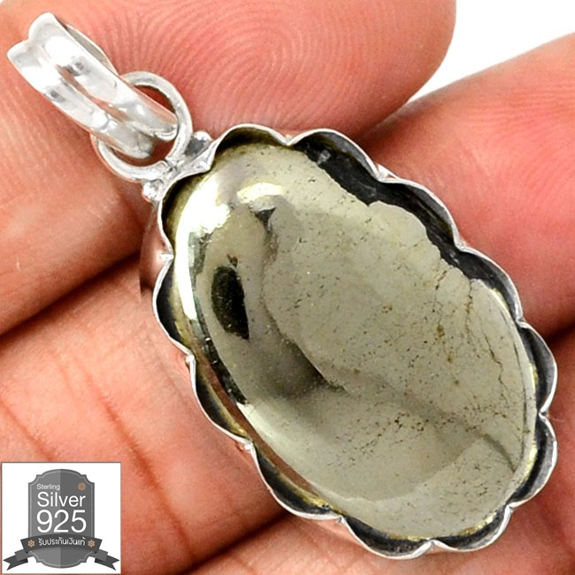 ▽จี้เงินแท้ 925 - Pyrite In Magnetite (Healer's Gold)