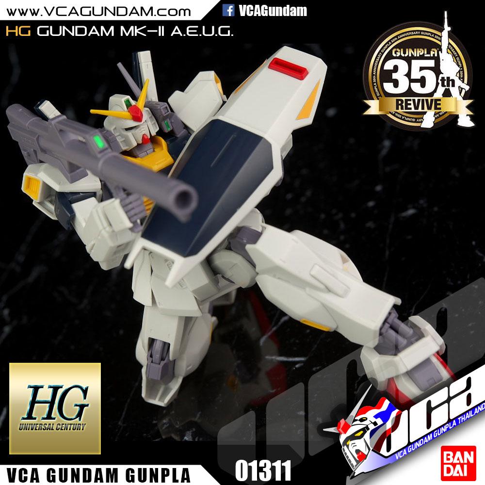 HG REVIVE กันดั้ม MK-II AEUG
