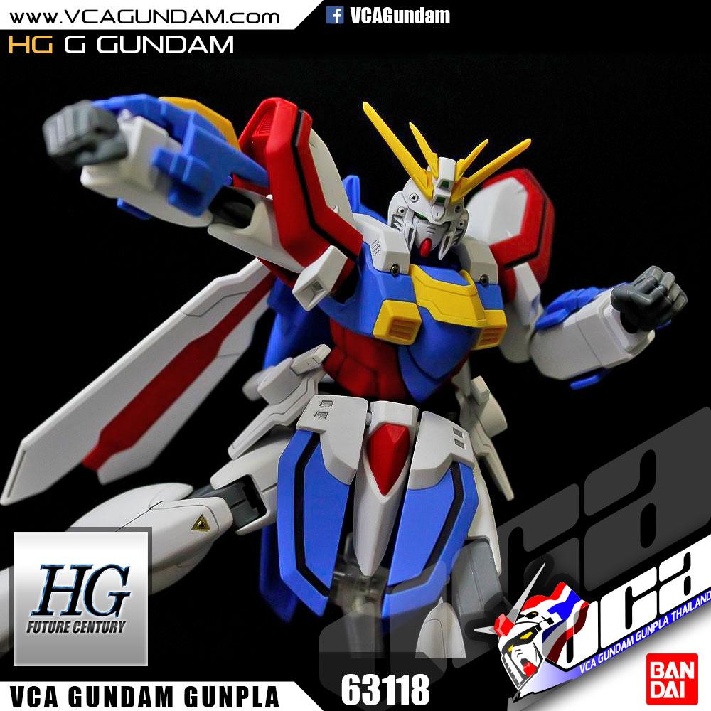 HG G GUNDAM ก็อด กันดั้ม