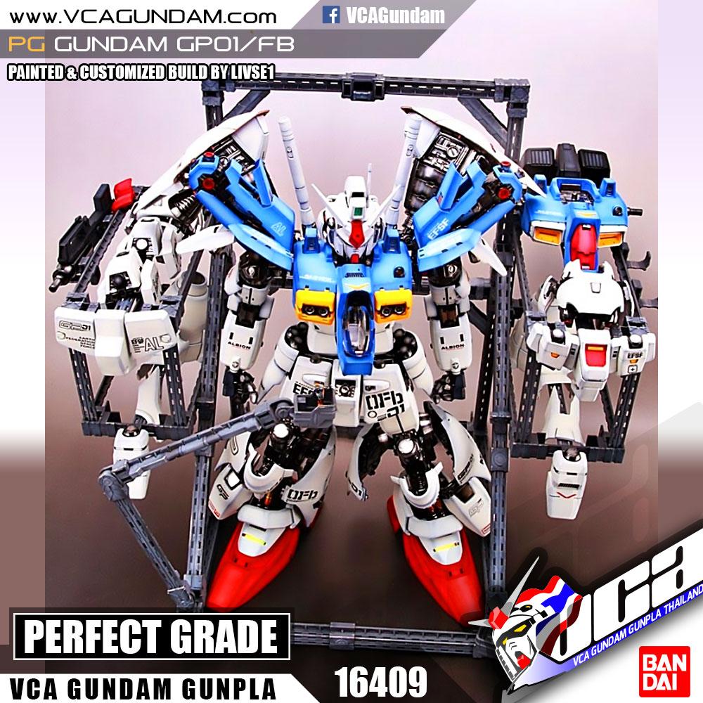 PG GUNDAM กันดั้ม GP01/FB