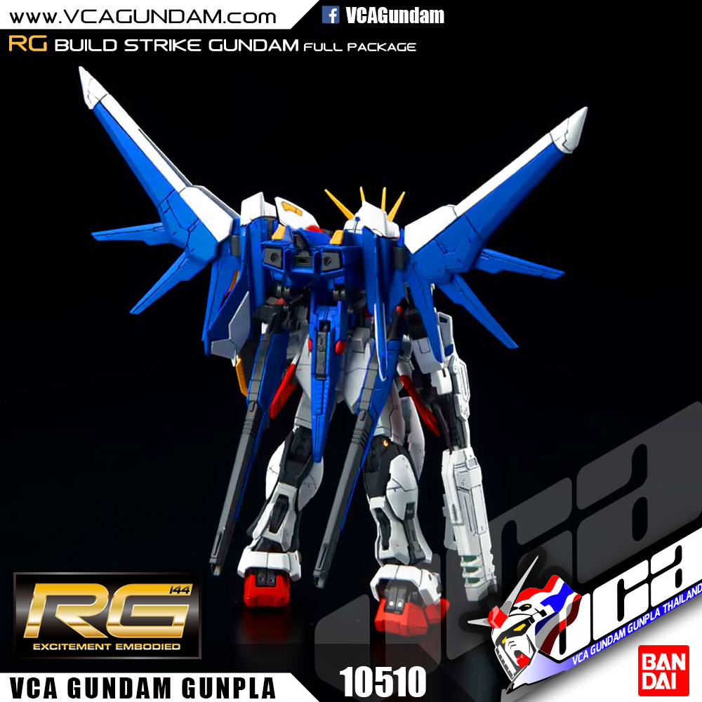 RG BUILD STRIKE GUNDAM FULL PACKAGE