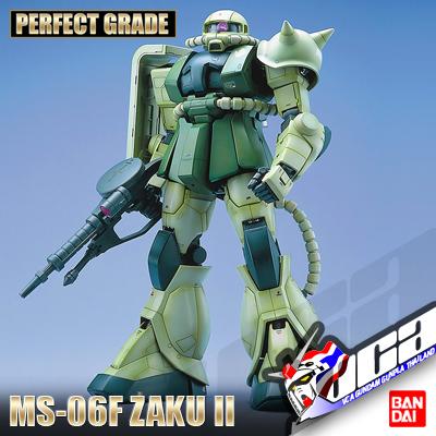 PG MS-06F ZAKU II